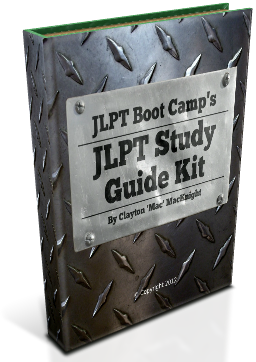 JLPT Study Guide Kit