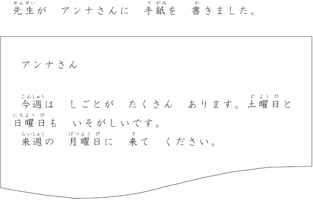 N5-Reading-4