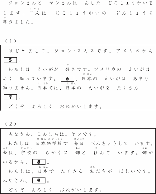 N5-textgrammar
