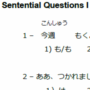 JLPT-style-questions